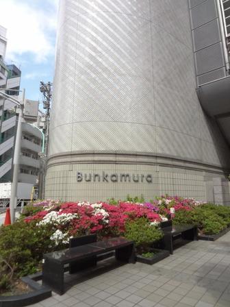 180412 Bunkamura ザ・ミュージアム