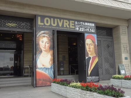 180926大阪市立美術館