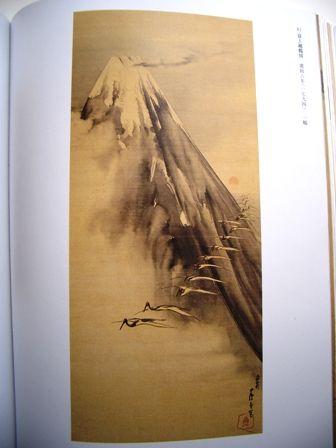 長沢芦雪の画像 p1_13