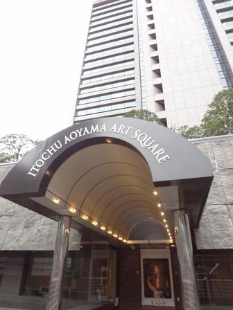 170627伊藤忠青山アートスクエア