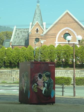 180328神戸文学館を背景に「愛の洞窟」
