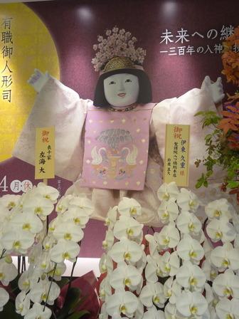180914京都�島屋7階グランドホール