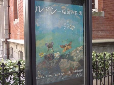 180411「蝶」