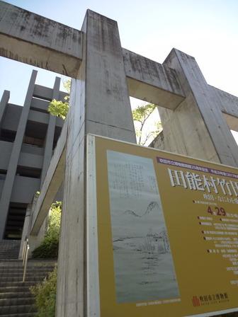 170518吹田市立博物館