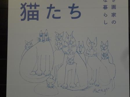 180412「猫たち」