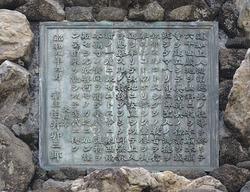 rennyoato-setsumei