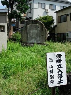rennyoato-2007-0