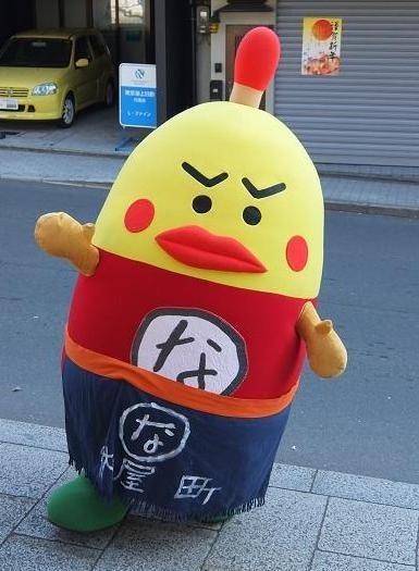 nayamachi.jpg