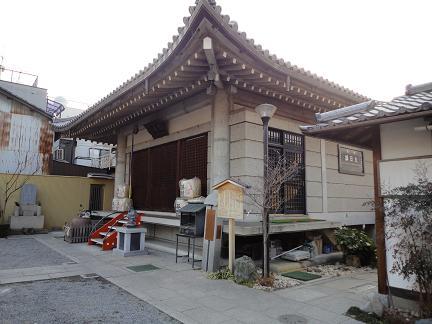 伏見2011020504