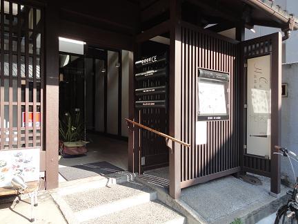 花咲み20110301