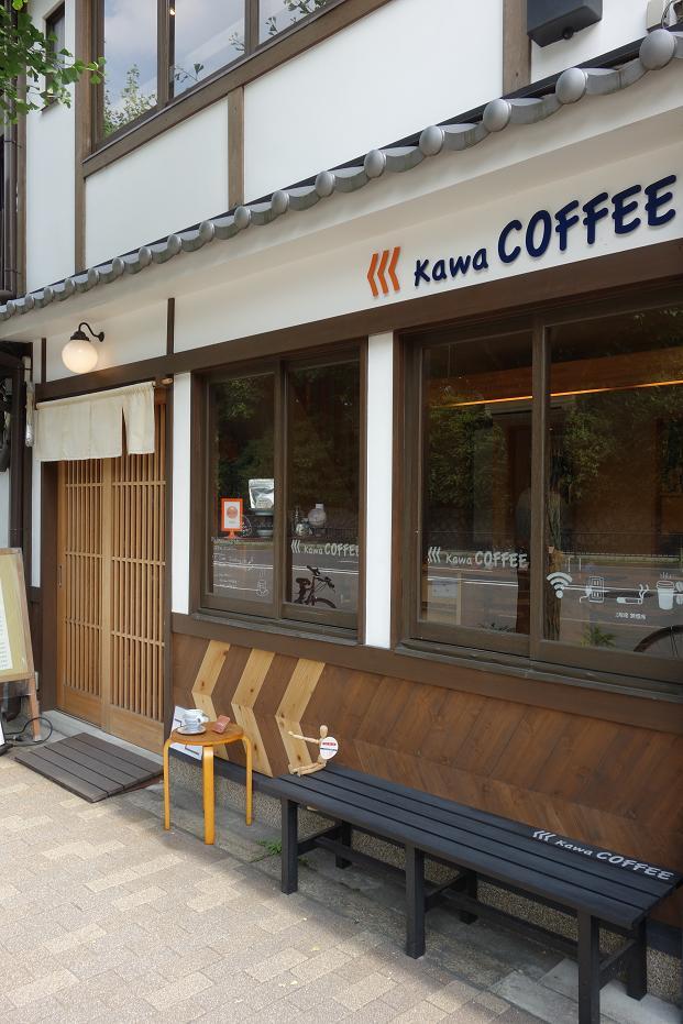 kawacoffee