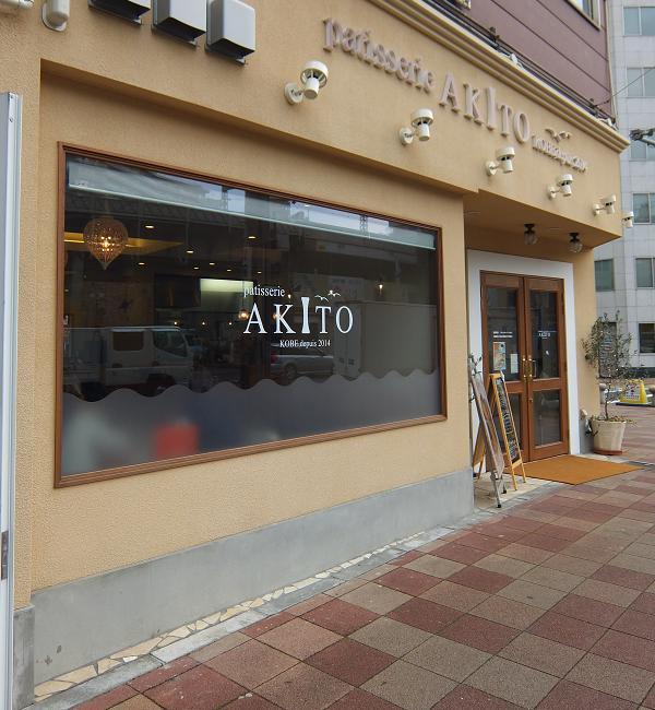 AKITO.jpg