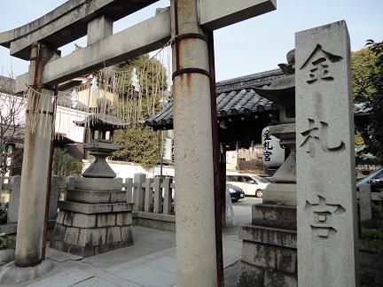伏見2011020501