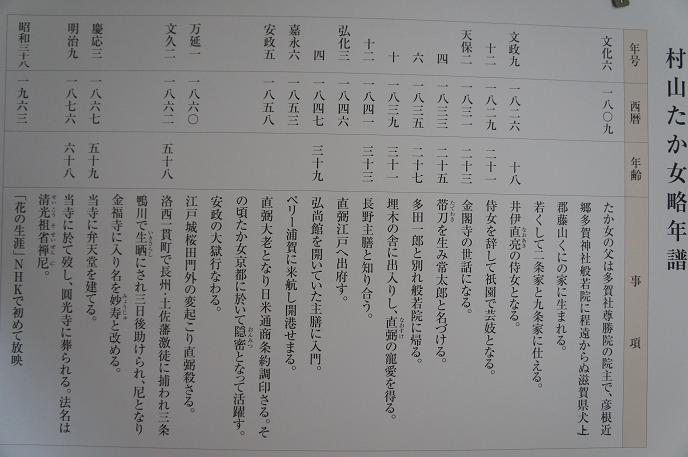 DSC05721.jpg