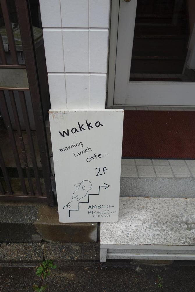 wakka