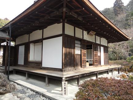 銀閣寺20110211