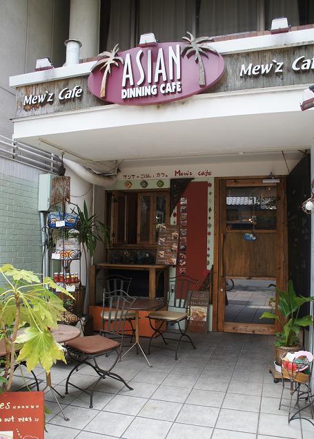 cafe_20140705203628a6b.jpg