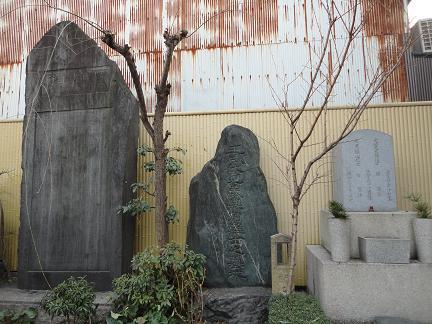 伏見2011020506