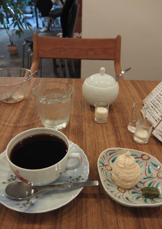 hirofumifujitacoffee2.jpg