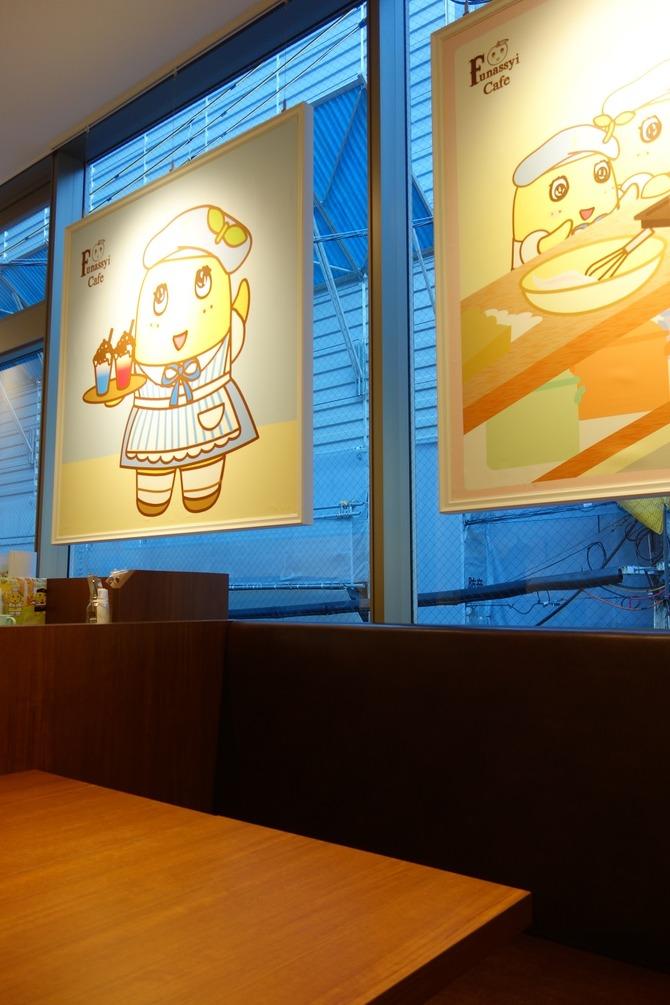 ふなっしーカフェ1