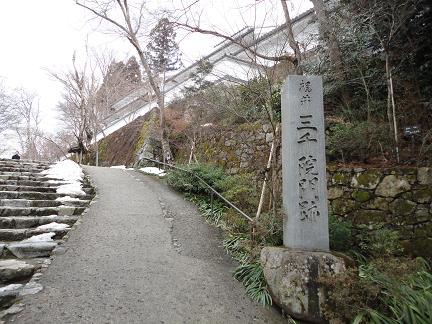 大原20110206