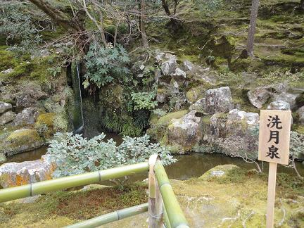 銀閣寺20110213