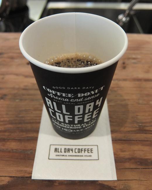 alldaycoffee.jpg