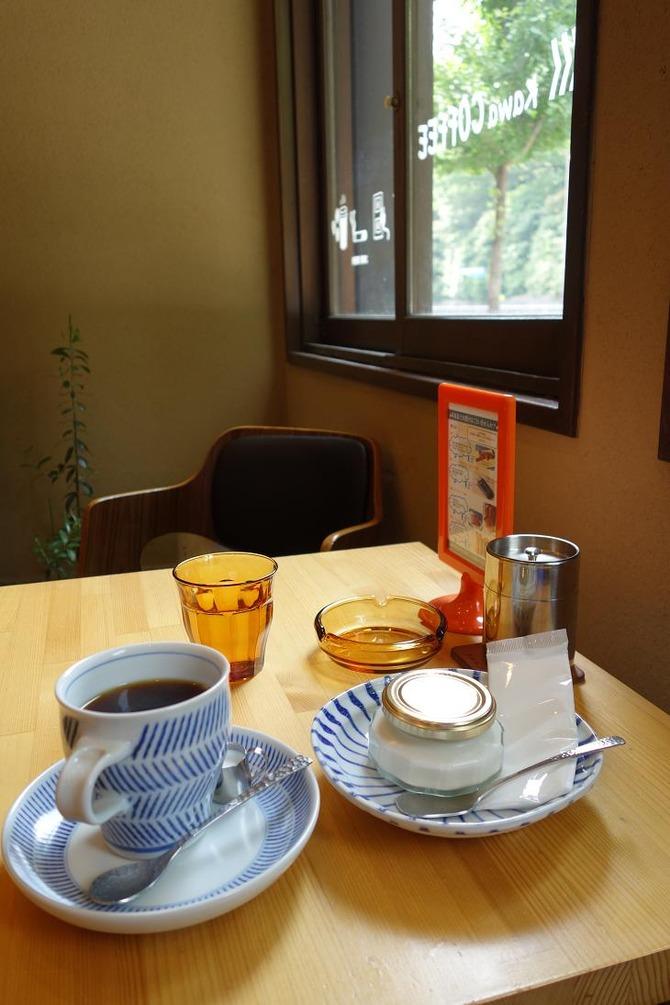 kawacoffee2