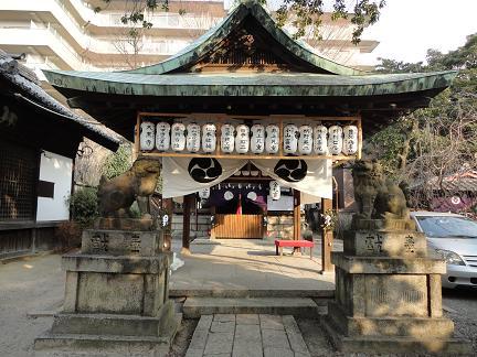 伏見2011020503
