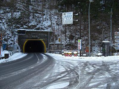 伯母谷トンネル