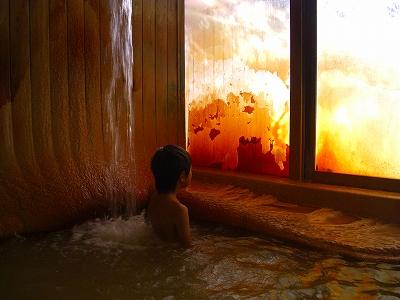 入之波温泉