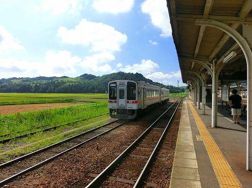相賀駅 : 知音の旅人