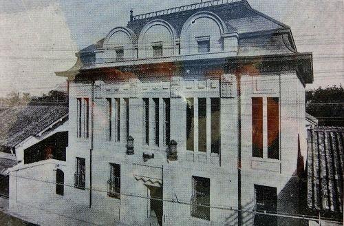 旧五十一銀行