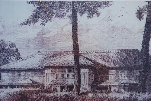 静岡学問所