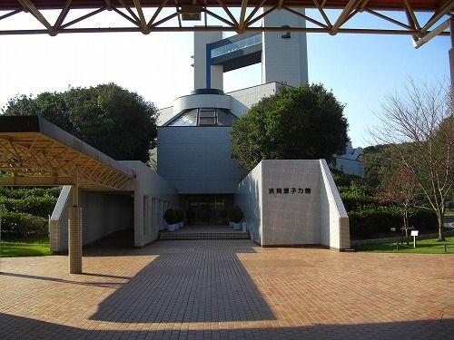 浜岡原子力館正面入口