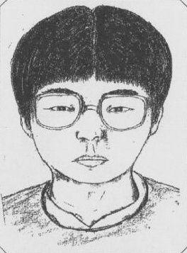 茨城少年リンチ殺人事件C
