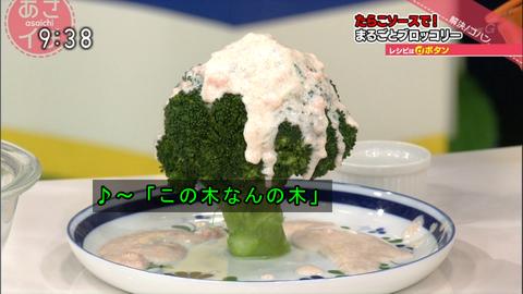 平野 レミレシピ nhk