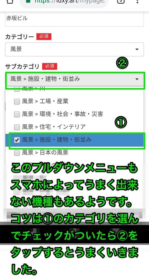 1006_03_2