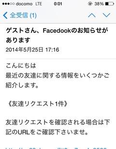 2014-05-26-00-01-57