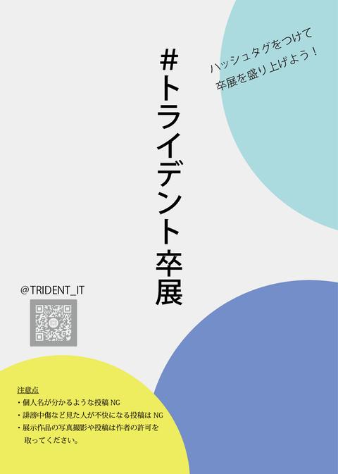 SNSyou-01