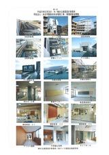 20130329・尚志高校・現場研修・02