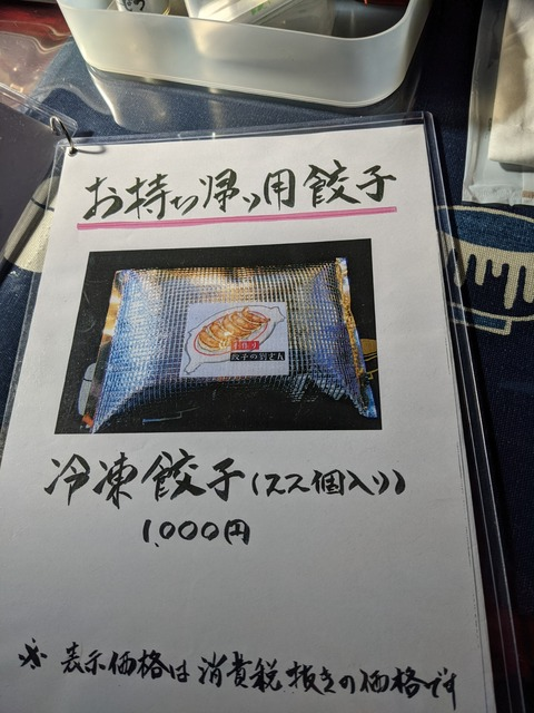 PXL_20210206_034503320
