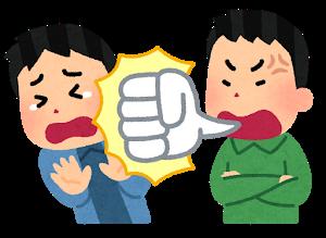 【悲報】おぎやはぎ小木博明に批判殺到wwwwwwwwww