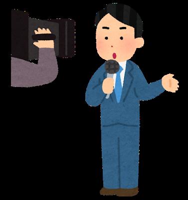 """【愕然】中田敦彦がレギュラーを次々と降板、ウラにある""""干され疑惑""""を本人に直撃した結果・・・・・・"""