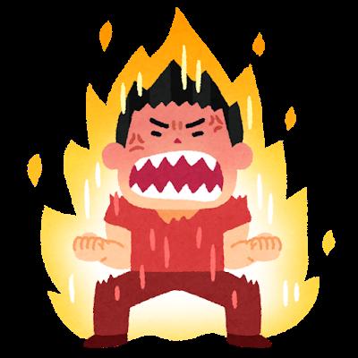 【悲報】カンニング竹山、ブチ切れwwwwwwwwww
