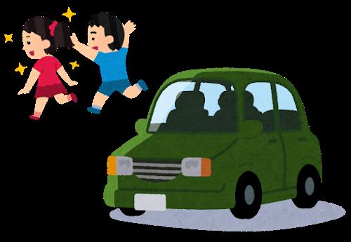 【悲報】日本の若者「結婚したくない、恋人いらない、車いらない、家いらない、タバコ吸わない」 ← こいつら