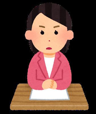 【悲報】有働由美子「news zero」、完全に終わる