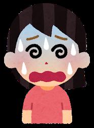 【悲報】misono、ガチでヤバイことになってた・・・・・・大丈夫かよ・・・・・・