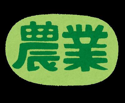 【驚愕】TOKIO城島茂、ガチで凄いことになってるwwwwwwwwww
