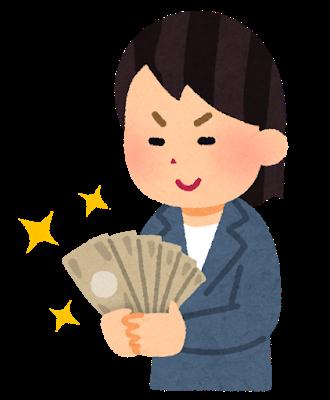 【悲報】ワイ、アッネにお金を管理されていてキツイ・・・・・・理由がこちら・・・・・・